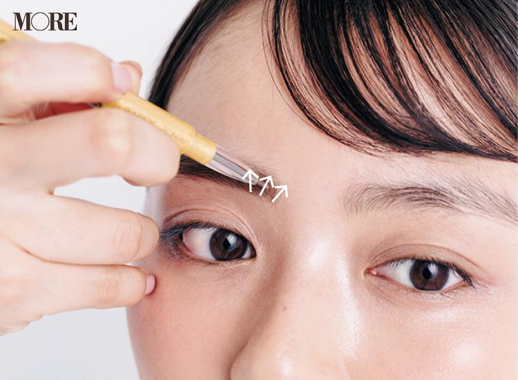 あなたの眉はもう古い⁉ 2020年のお仕事眉の正解教えます。美眉を保つ油分OFFテクや、表情激変のコンシーラー使いなど、テクニック満載♡ PhotoGallery_1_11