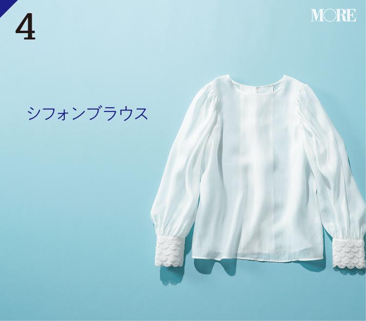 『ラグナムーン』のこの5着を使ってオフィスで「洗練された大人女子」を目指せ♡_1_4