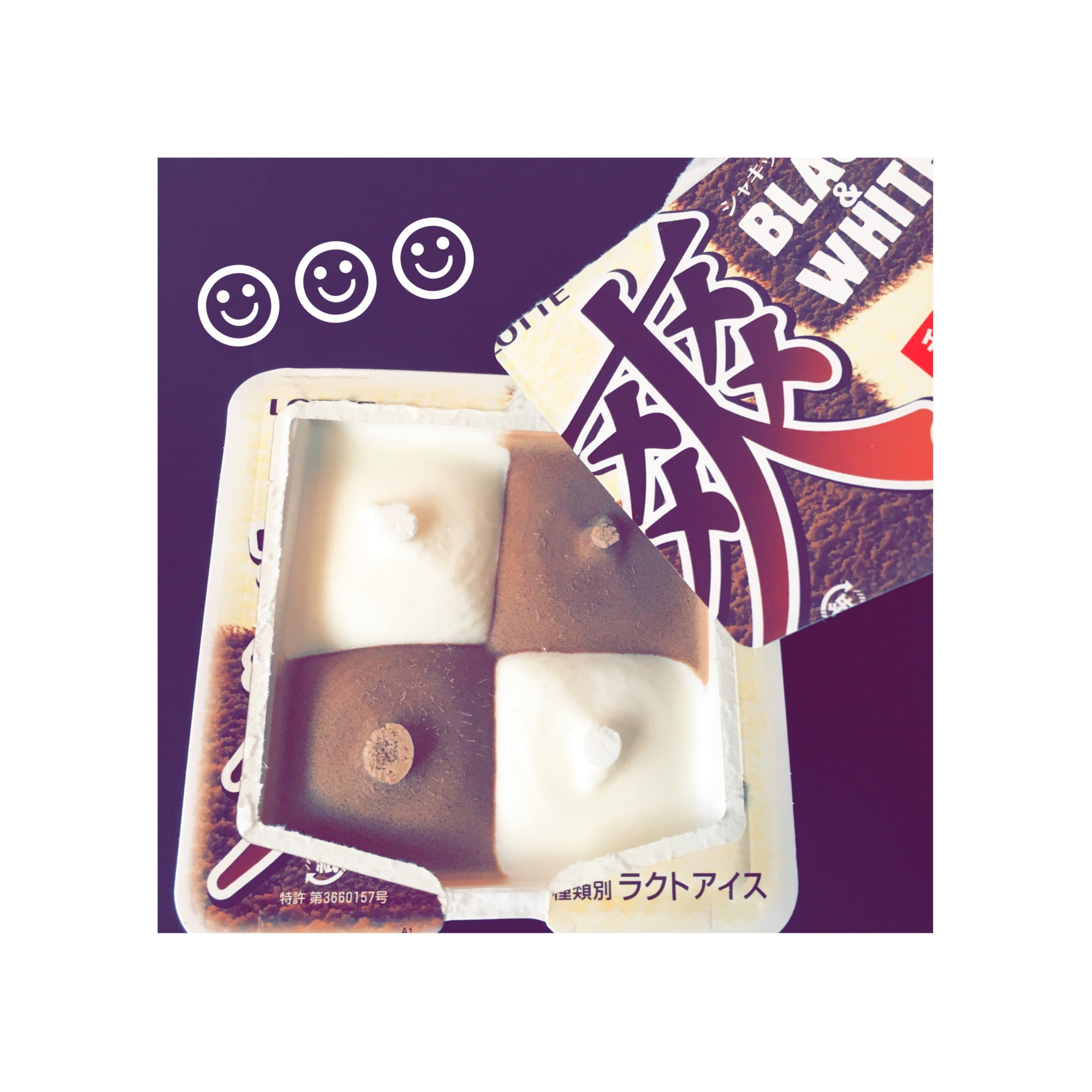《本日9/25発売★》【コンビニアイス】ロッテ爽から新登場✨「BLACK&WHITE」❤️_2