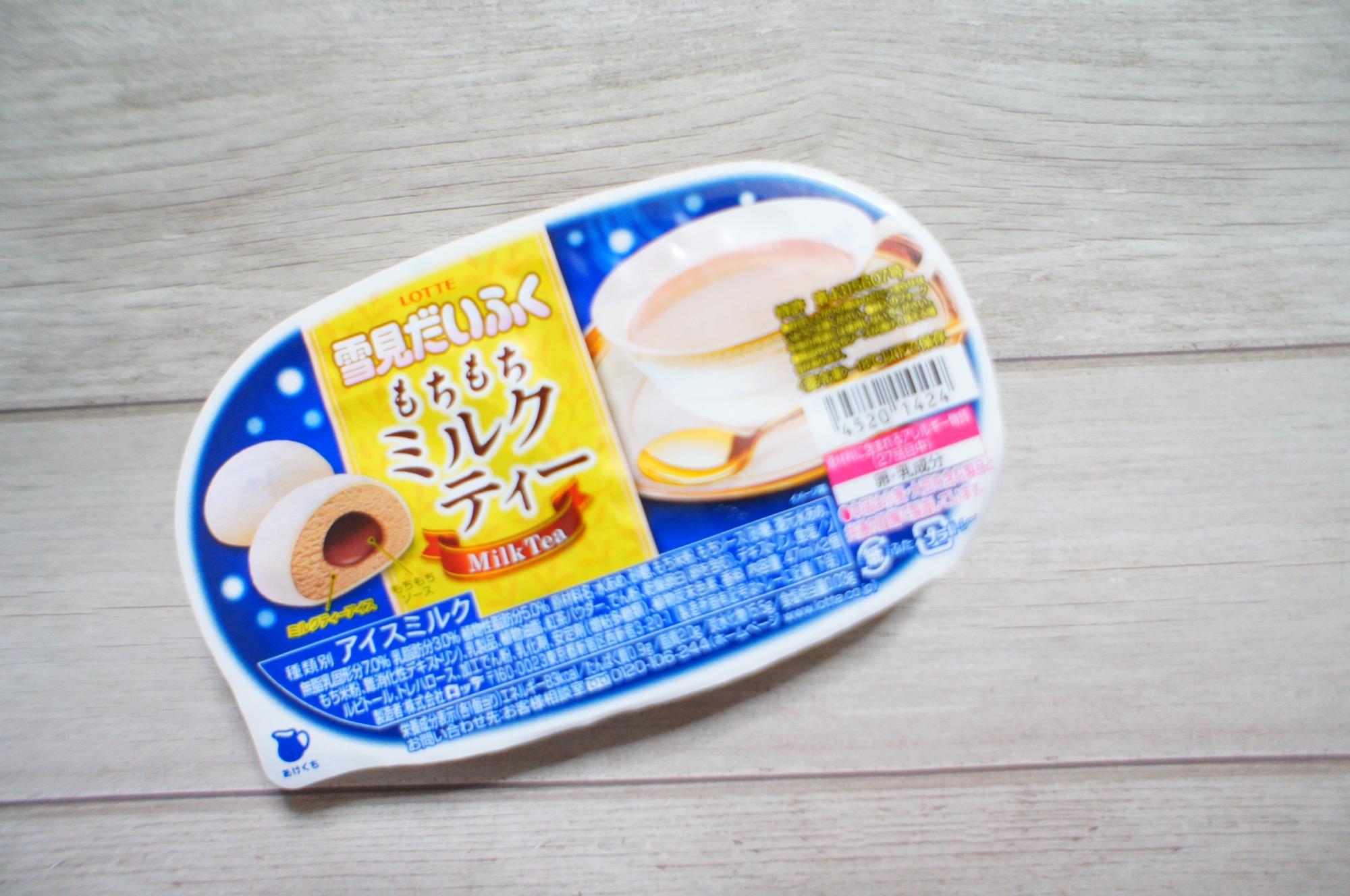 《11/4発売❤️》新作!【雪見だいふく】もちもちミルクティーが美味☻_1