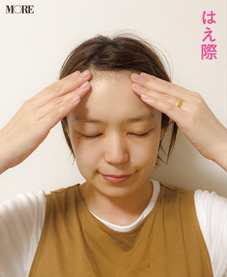 毛穴の黒ずみやざらつきに効果的なのは酵素洗顔、スクラブ、クレイ。美容家おすすめの酵素洗顔のやり方や、すすぎ残しチェックのしかたも伝授します_5