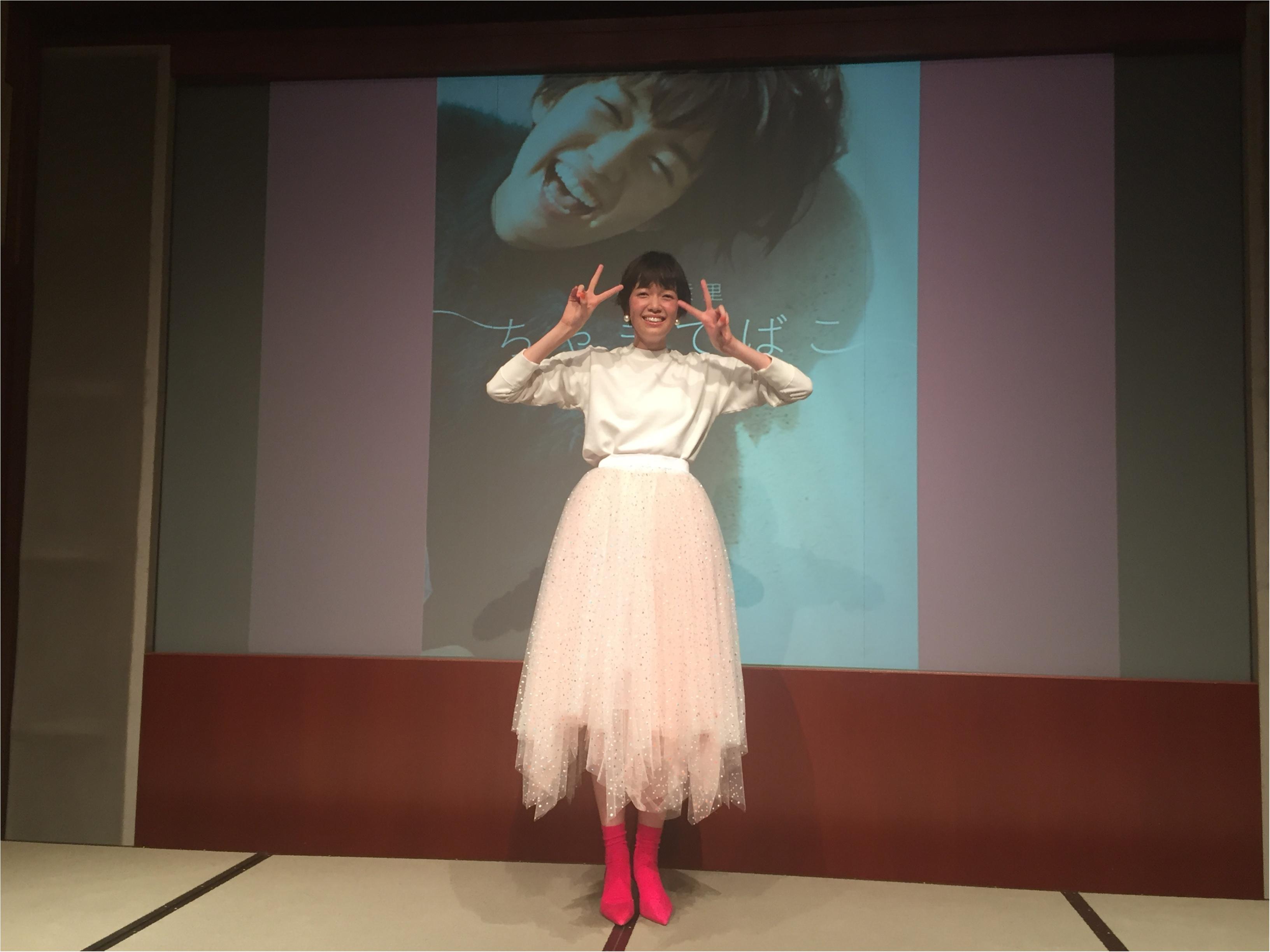 スペシャルゲストに佐藤栞里ちゃんも!年に一度の超豪華すぎる【MORE大女子会2017】の模様はこちら♡*_9