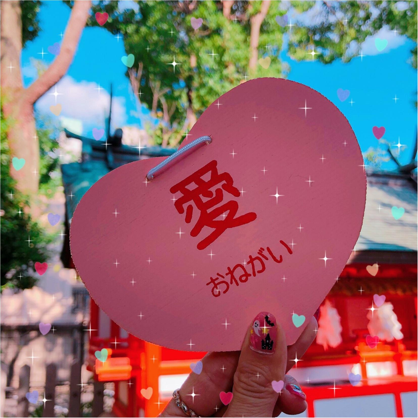 神戸の赤い糸結び♡生田神社へ。モアハピ部員さんがブログでUPしていましたね。私も行ってきました☆_1