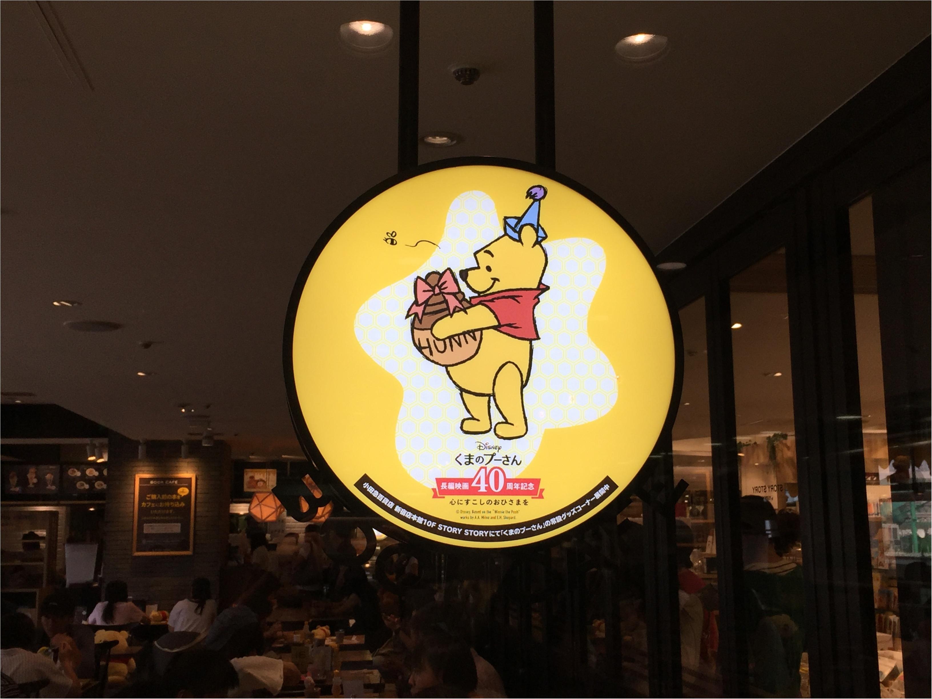 大人気!【期間限定】くまのプーさんとコラボした『はちみつカフェ』に行ってきましたレポ!!_2