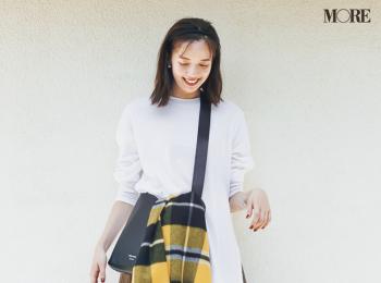 【今日のコーデ】<佐藤栞里>プリーツスカートの一新にはやっぱりロングブーツ! 今どきバランスで秋の通勤カジュアルコーデに