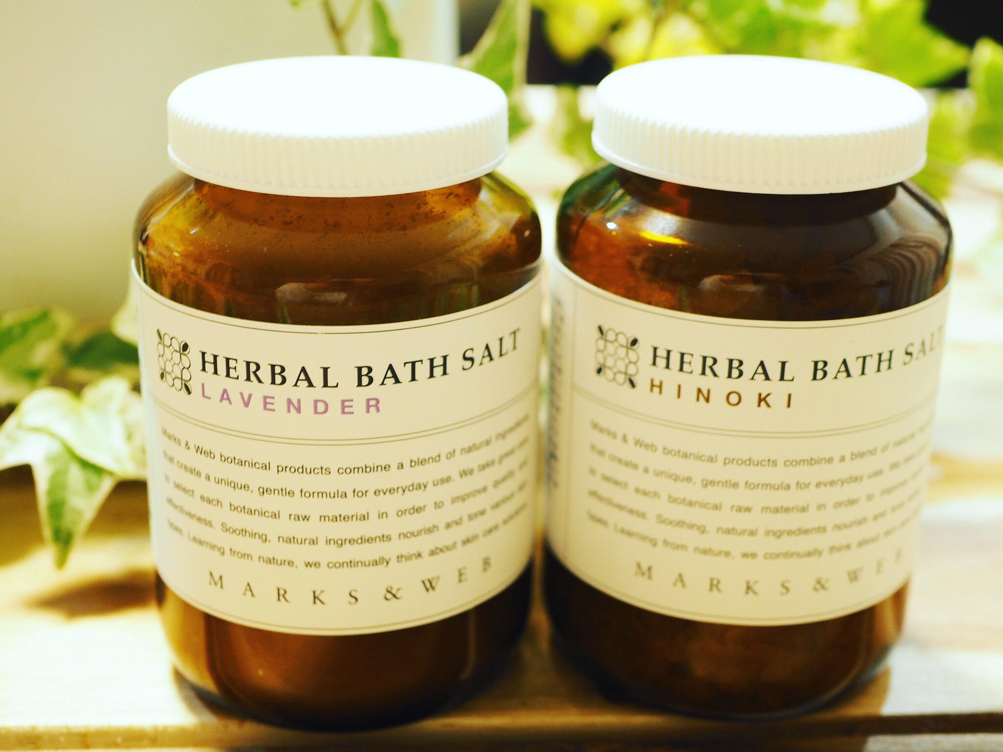 幸せのバスタイムに!【MARKS&WEB】の《ハーバルバスソルト》が美容効果・香り・保温効果と優秀✳︎_6