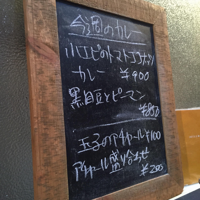女性オーナーのスパイスカレー!大阪のサッチェズカリー♡_2