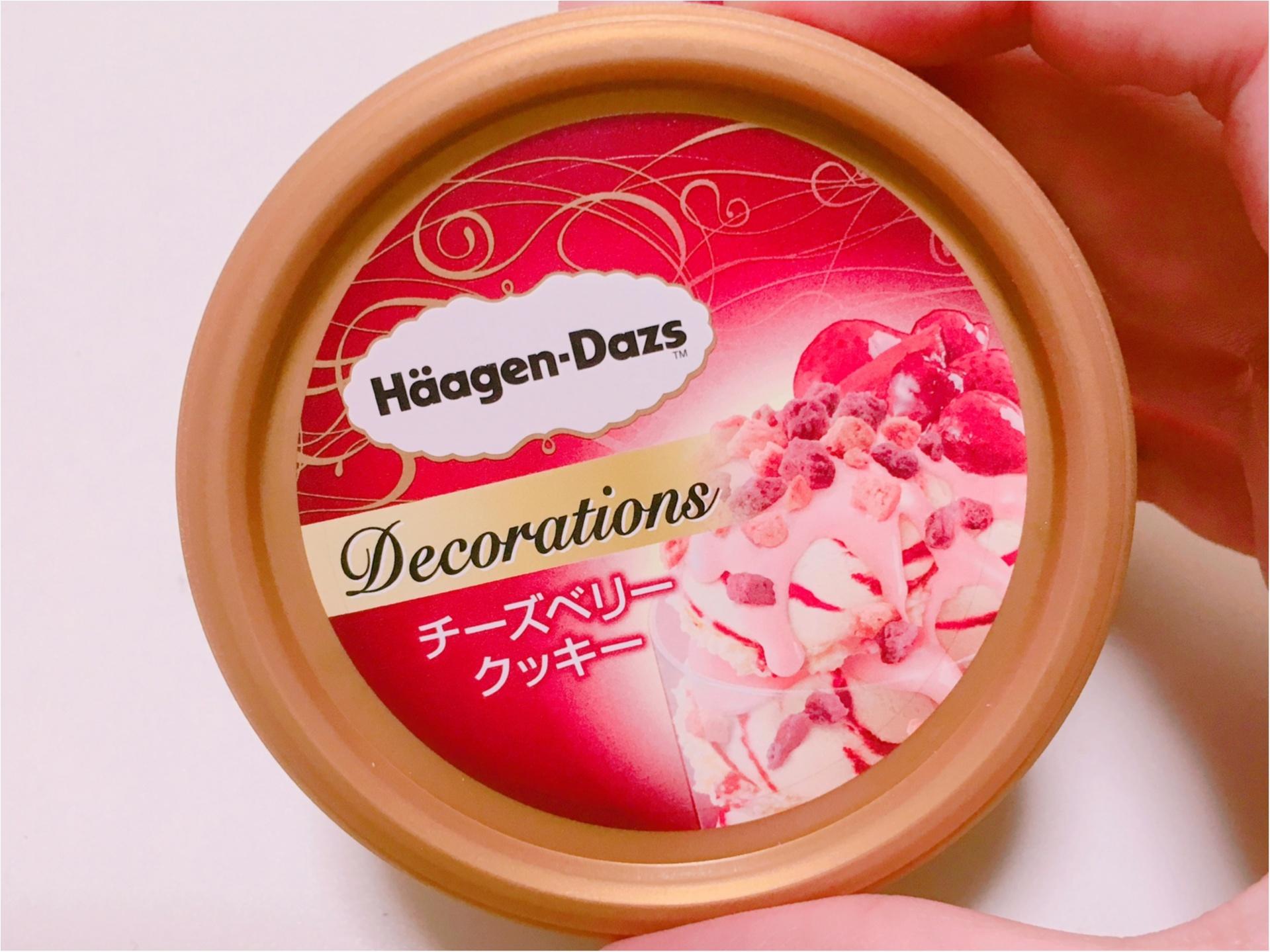 オススメしたい新作のハーゲンダッツ♡少し待つのがミソ☺︎!クランチとアイスを混ぜて食べる新食感♡_1