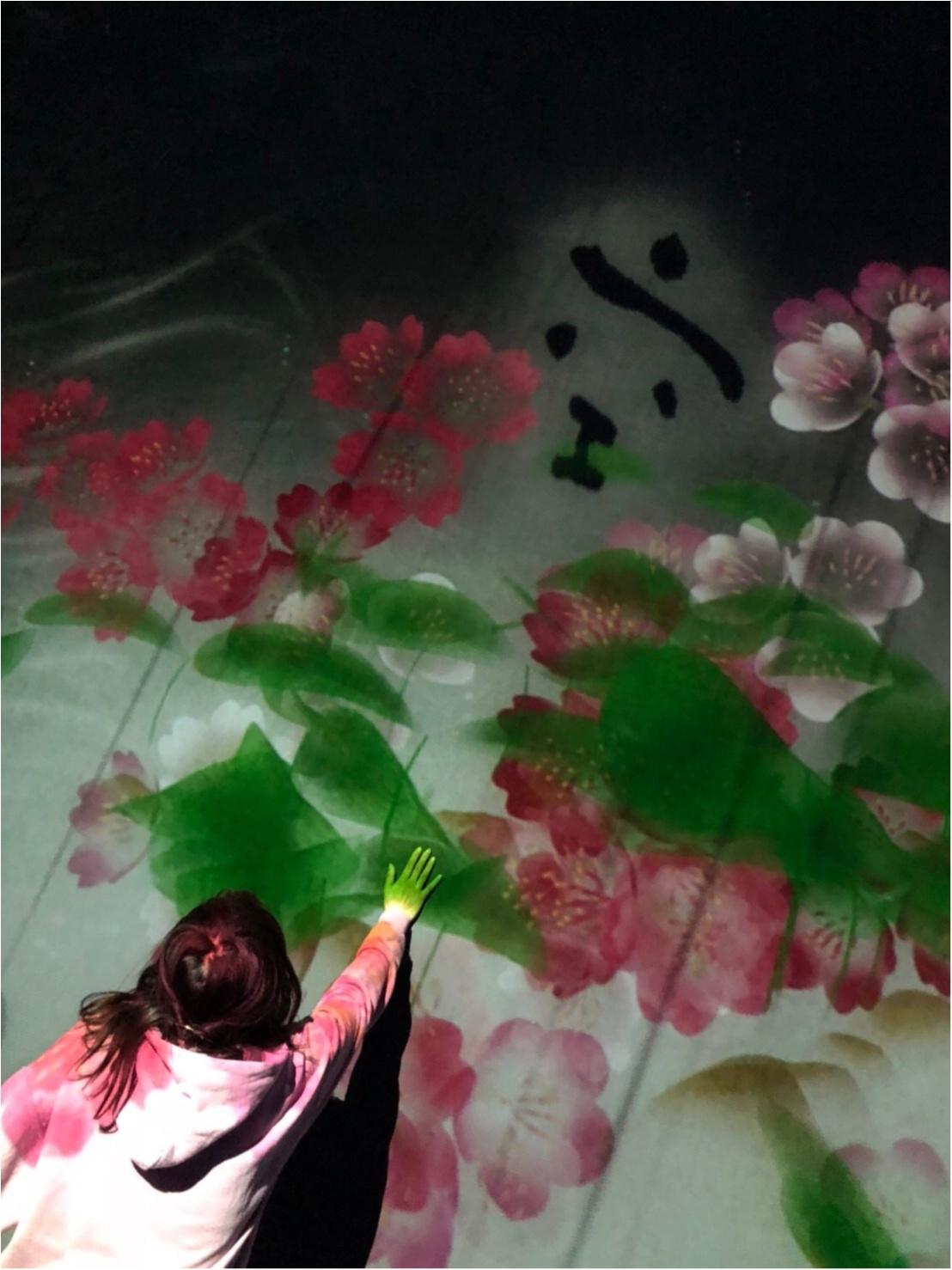 東京女子旅特集《2019最新版》- インスタ映えグルメ&スポットや、スタバの限定メニュー、縁結び・パワースポットまとめ_85