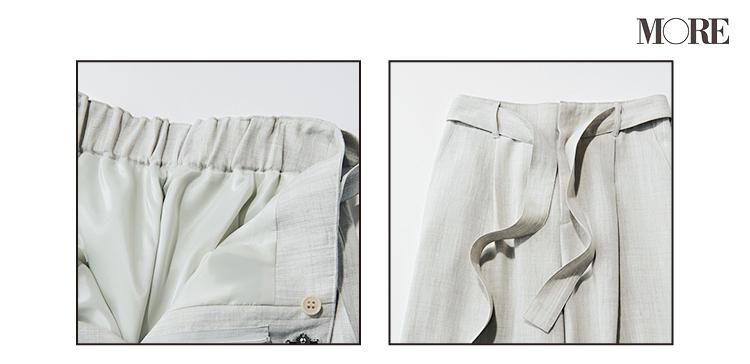 SサイズさんもO脚さんも、『セブンアイディーコンセプト』のパンツで腰高見え体験、してみない?_2