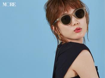 そろそろ夏の日差しを考えて【顔型×サングラス】お見立て帳♡ あなたに似合うサングラスはこれです!