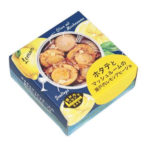 カルディで人気の缶詰「オリジナル 瀬戸内レモンバル ホタテとマッシュルームのレモンのアヒージョ」
