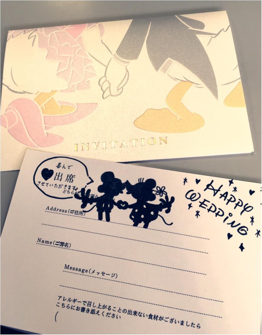 結婚式の招待状へ可愛く返信♡_1