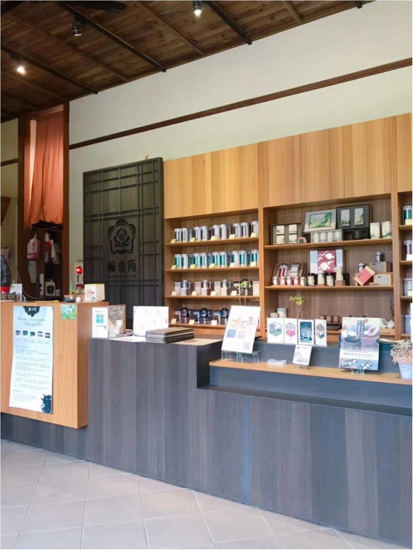 台湾のおしゃれなティーハウス「Eightyeightea」に行ってきました♡【 #TOKYOPANDAのオススメ台湾情報 】_2_1