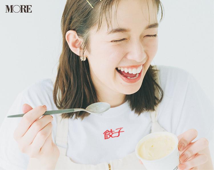 佐藤栞里が静岡県のおすすめお取り寄せグルメ「キャトルエピス」のアイスクリームを食べている様子