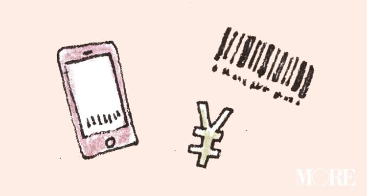 台湾のスタバでタピオカが飲める♡ 女子旅におすすめのおしゃれホテル情報も!!【今週のライフスタイル人気ランキング】_1_2