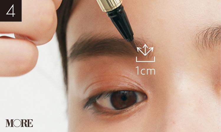 マスク生活で重要な目もとは、眉を立体感のある美人印象にチェンジ! 人気ヘア&メイク小田切ヒロさんが、おすすめアイテムから描き方まで伝授_9