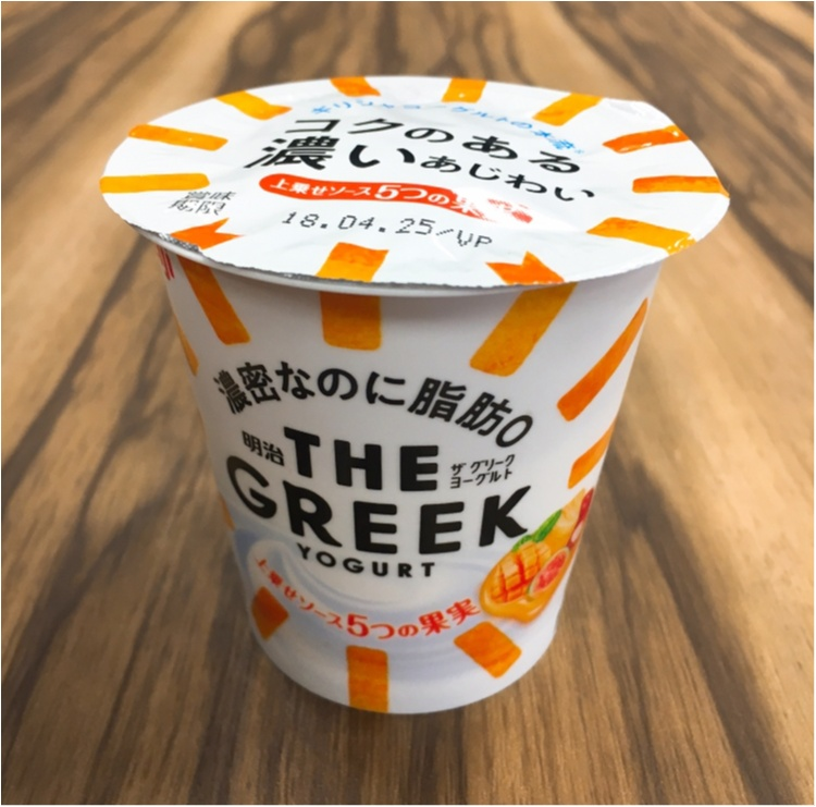 【コンビニスイーツ】疲れたお腹のつよーい味方!濃密だけど脂肪ゼロ❤︎『THE GREEK YOGURT』_4