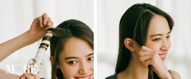 『BLACKPINK』ジェニーの華やか「顔周りカール」。ロング、ミディアム、ボブにおすすめのヘアアイロンを使ったヘアアレンジ_2