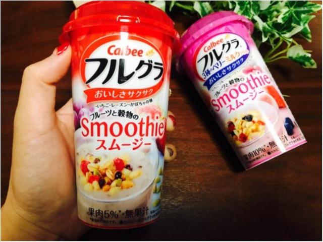 【フルグラスムージー】朝食にぴったり!コンビニ限定で《飲むフルグラ》が新発売★_2