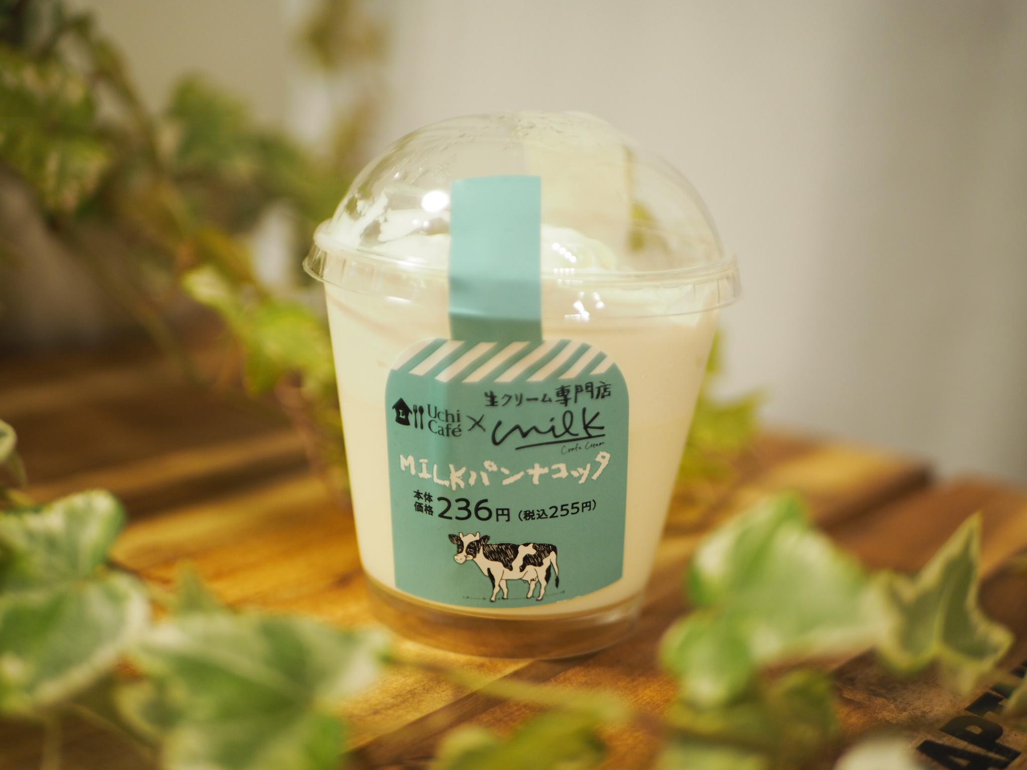 【ローソン新作】生クリーム専門店「Milk」とコラボしたスイーツがおすすめ♡_6