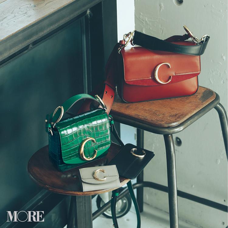 """『クロエ』の最新バッグ「Chloé C」を持てば、憧れの""""可愛いレディ""""に近づける♡_1"""