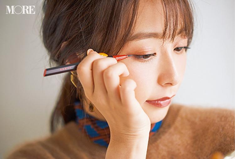 宇垣美里さんの私物コスメを大公開! 『ディオール』『B.A』のリップアイテムや、『RMK』のハイライト、『デジャヴュ』のアイラインなどに注目_4