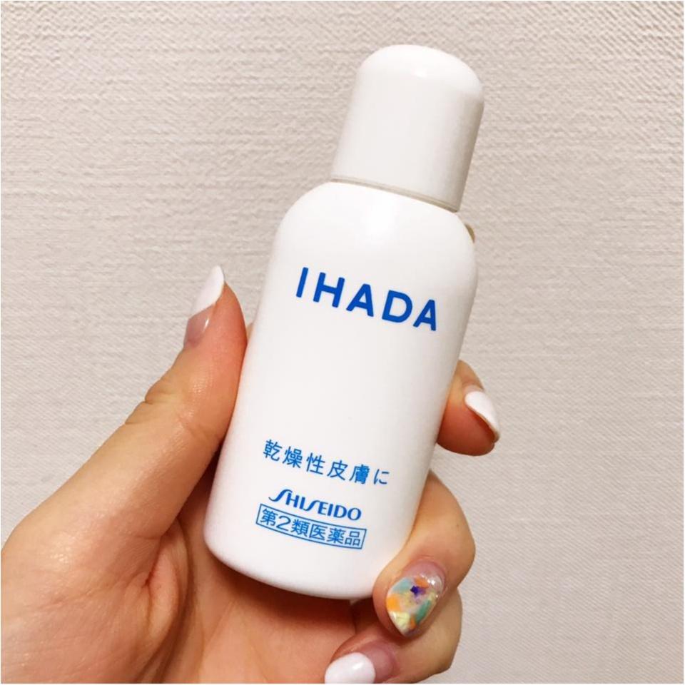 【おすすめスキンケア】部分的な乾燥肌トラブルに!~イハダ ドライキュア乳液~_3