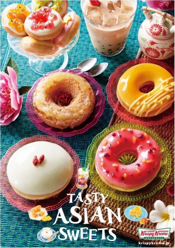 杏仁豆腐にベトナムチェー⁈ 人気のアジアンデザートがドーナツになっちゃった☆_1
