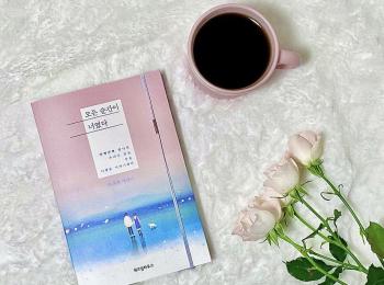 キム秘書の愛読書をget♡