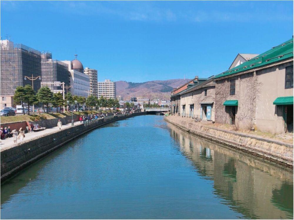 北海道女子旅特集 - インスタ映えスポットやカフェ、ご当地グルメなどおすすめ観光地まとめ_36