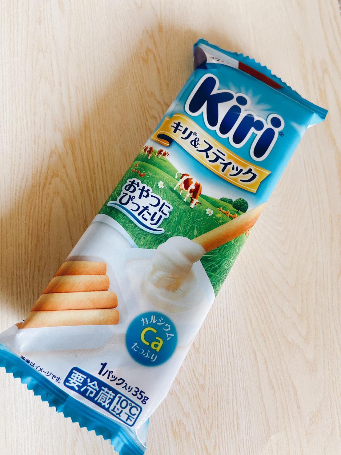 【セブンで買える】ダイエット中もOK!Kiriのクリームチーズがおやつにもおつまみにも♡_2