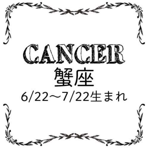 <4/27~5/26>今月のMORE HAPPY☆占い_5