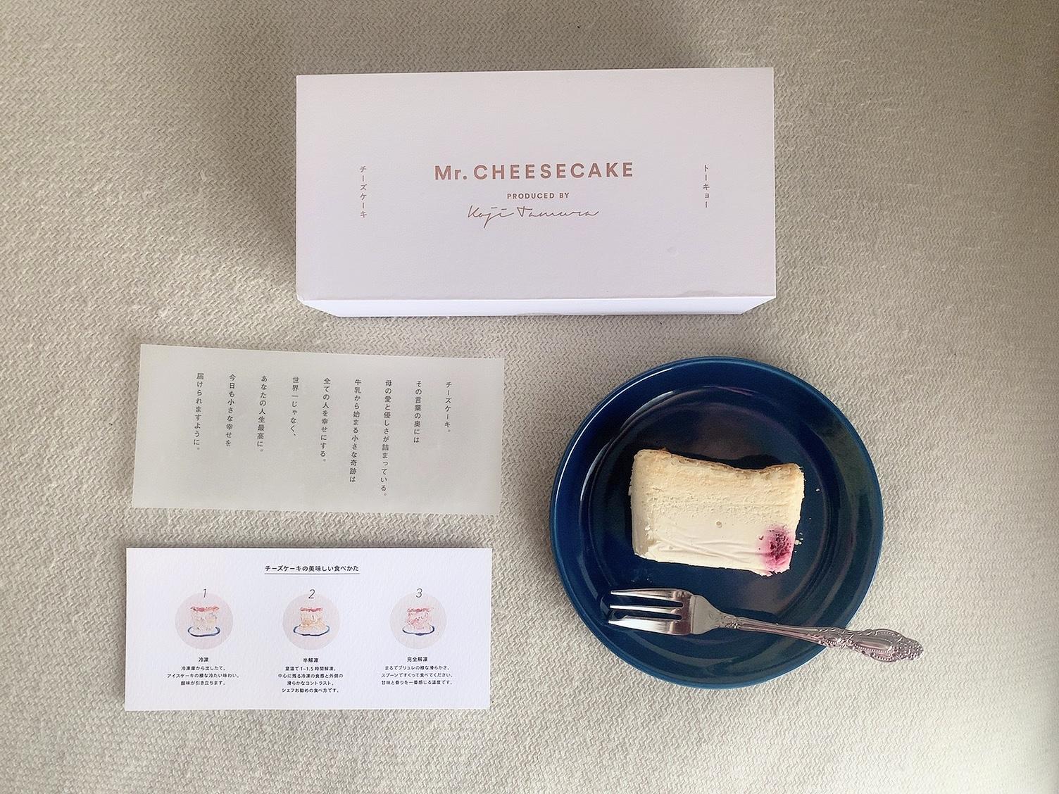 この世のスイーツ好き全てに捧げたい人生最高のチーズケーキ♡_1