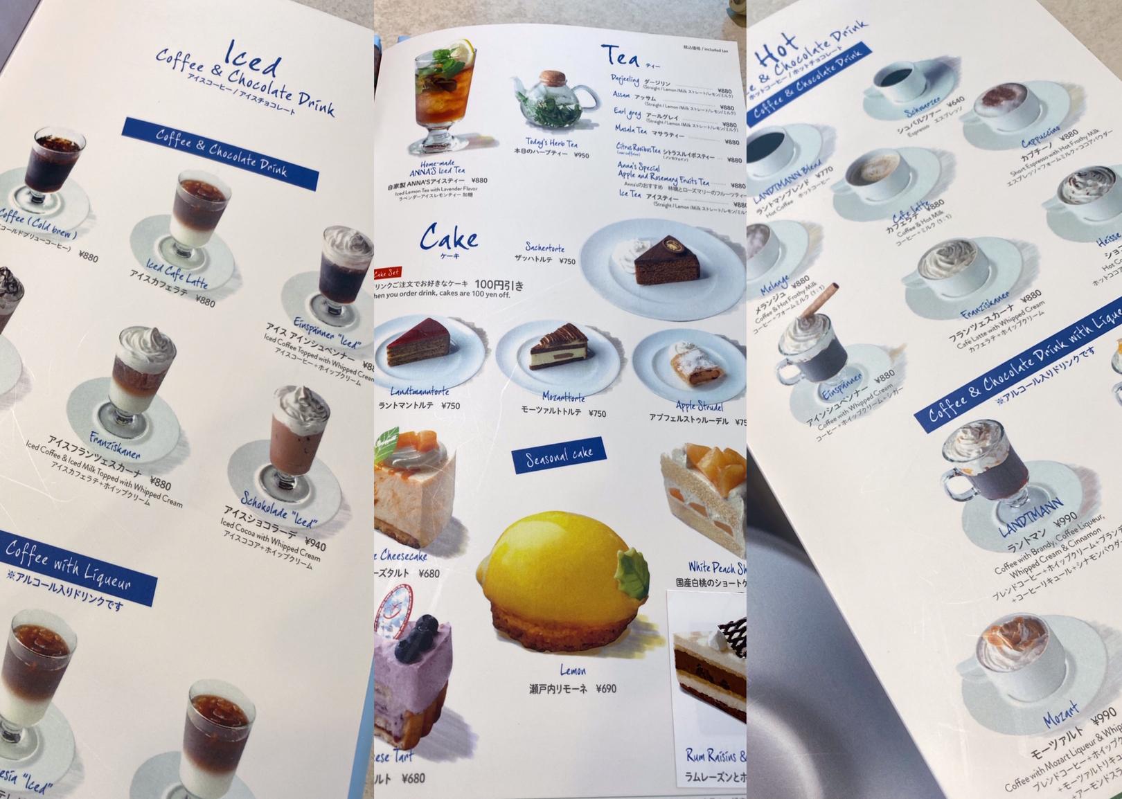 【カフェ難民必見☆】渋谷で本場のザッハトルテが味わえる穴場カフェをご紹介_3