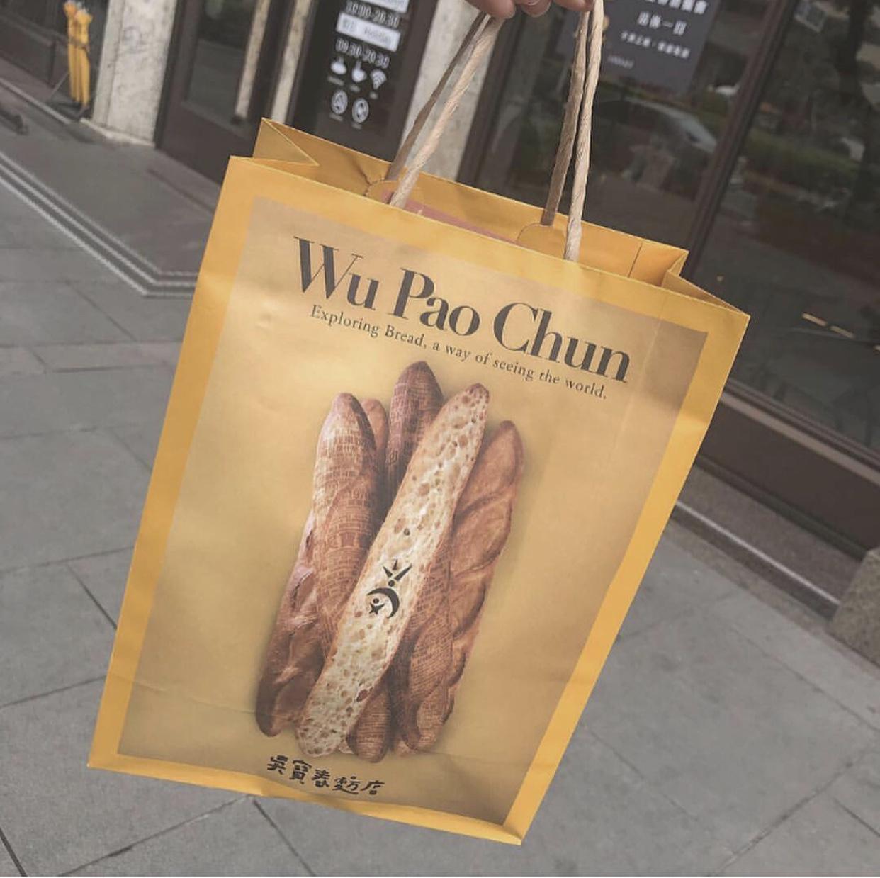 【ウーパオチュン ベーカリー】世界のグルメご紹介します!世界一に輝いたパン屋さんはここ✩*॰_8