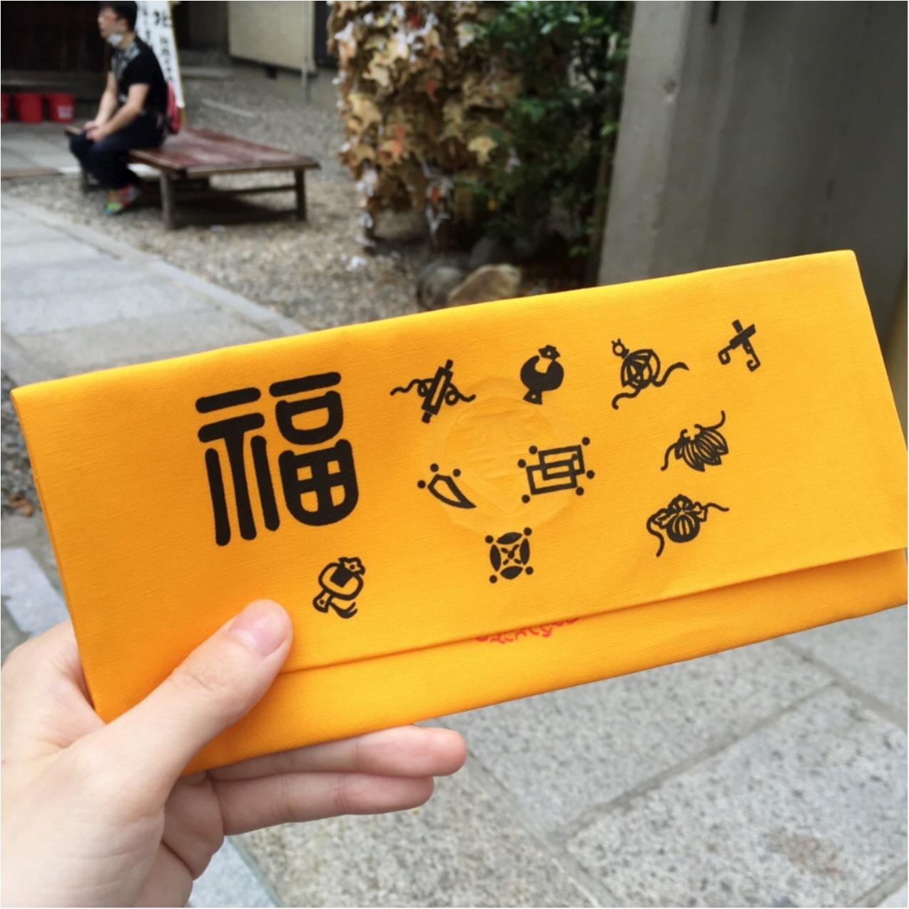 あなたも金運アップ♡京都に行ったら行きたい!お金の神様 【御金神社】_6
