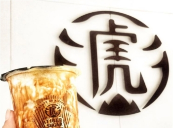 台湾でおいしい黒糖ブラックパールミルクティーが飲めるおすすめ3店【#台湾在住TOKYOPANDAのオススメ情報 】