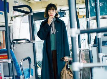 「ひと目ぼれした日、私はネイビーのコートを着ていた」佐藤栞里主演【冬から春へ。手持ち服9着から始める着回し】1日目