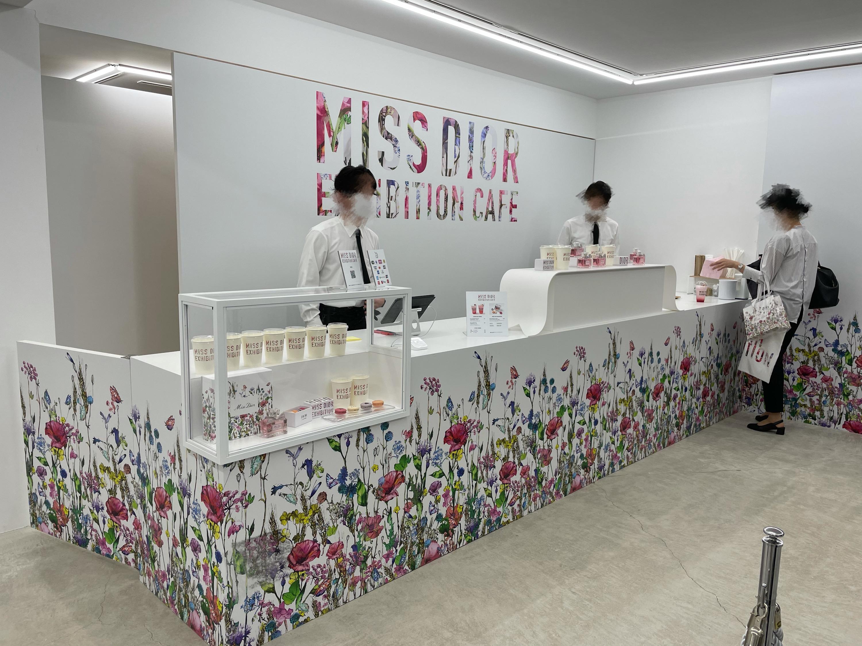Dior(ディオール)の「ミス ディオール エキシビション カフェ」