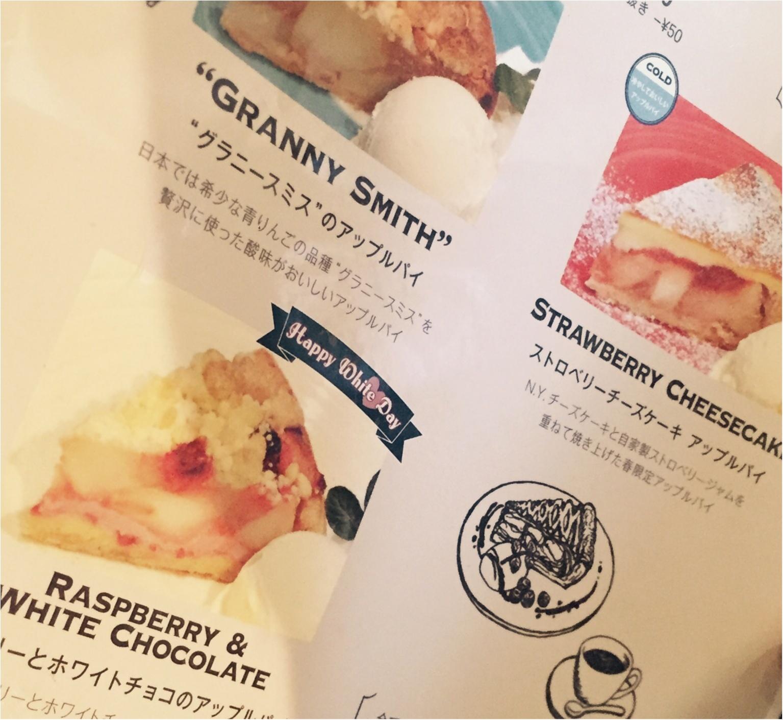 【話題のお店】グラニースミスのホワイトデー限定アップルパイがおすすめ!_4