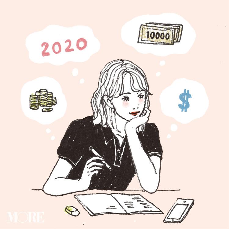 増税前に買いたい名品特集 - 今こそおしゃれに投資! 20代で買っておくといいものは?_31