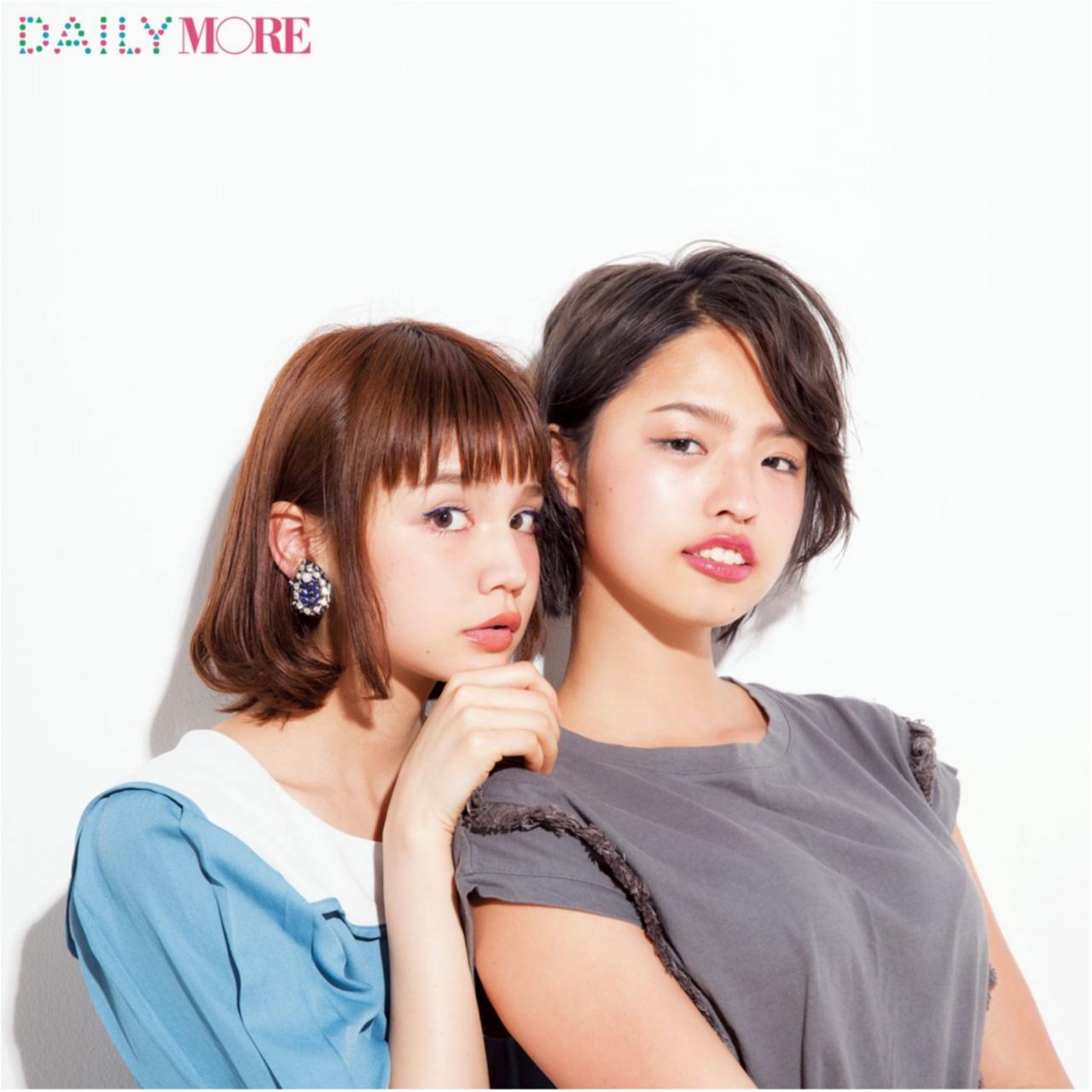 涼しげでナチュラル♡ 菊池晴美ちゃんの「夏新色アイメイク」【女子トモBEAUTY】_1