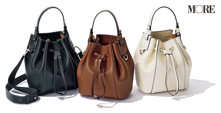 『フルラ』の新作バッグ5種類一気見せ! オンオフ使えすぎるデザインをチェック PhotoGallery_1_5