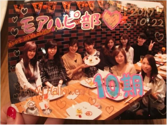 【モアハピ10期女子会】《FIORIA GINZA aria blu》にて、ハロウィンパーティー★_16