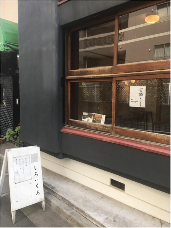 麻布十番で異才放つ和菓子カフェ【しろいくろ】でほっこり豆大福を_4