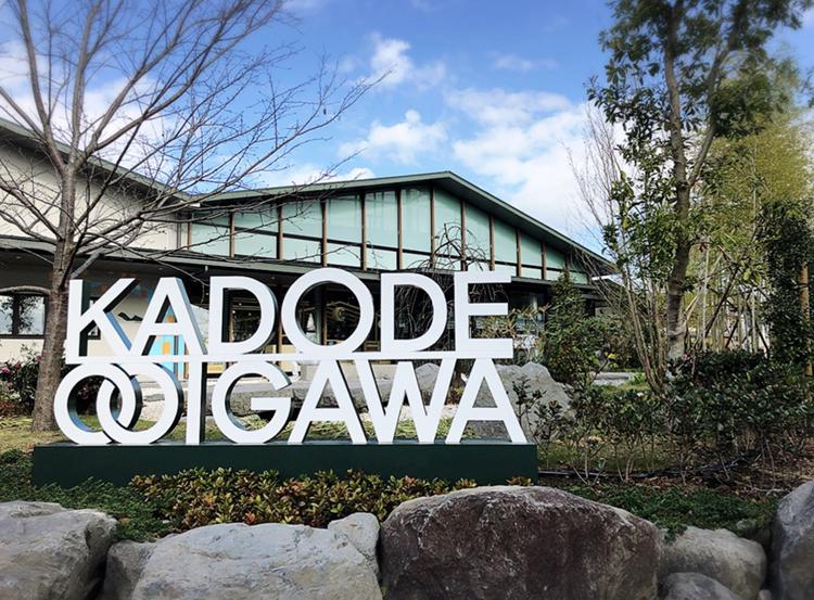 【#静岡】Newスポット⭐︎体験型フードパーク♩自分好みの緑茶を♡KADODE OOIGAWAに行ってきました♩_1