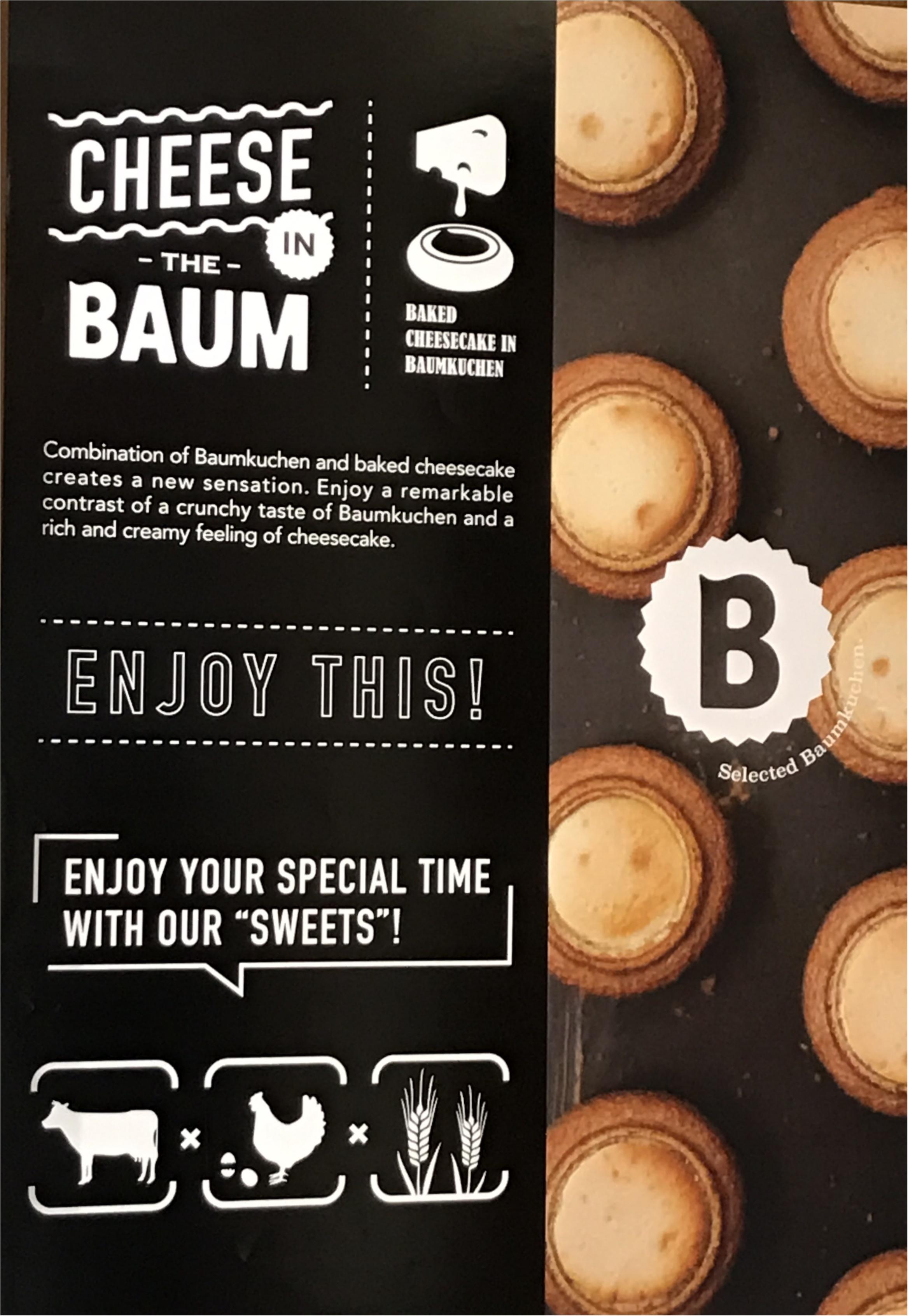 楽しみ方は3通り♪新感覚ハイブリッドスイーツ【THE BAUM】の《チーズ イン ザ バウム》が美味い♡_2