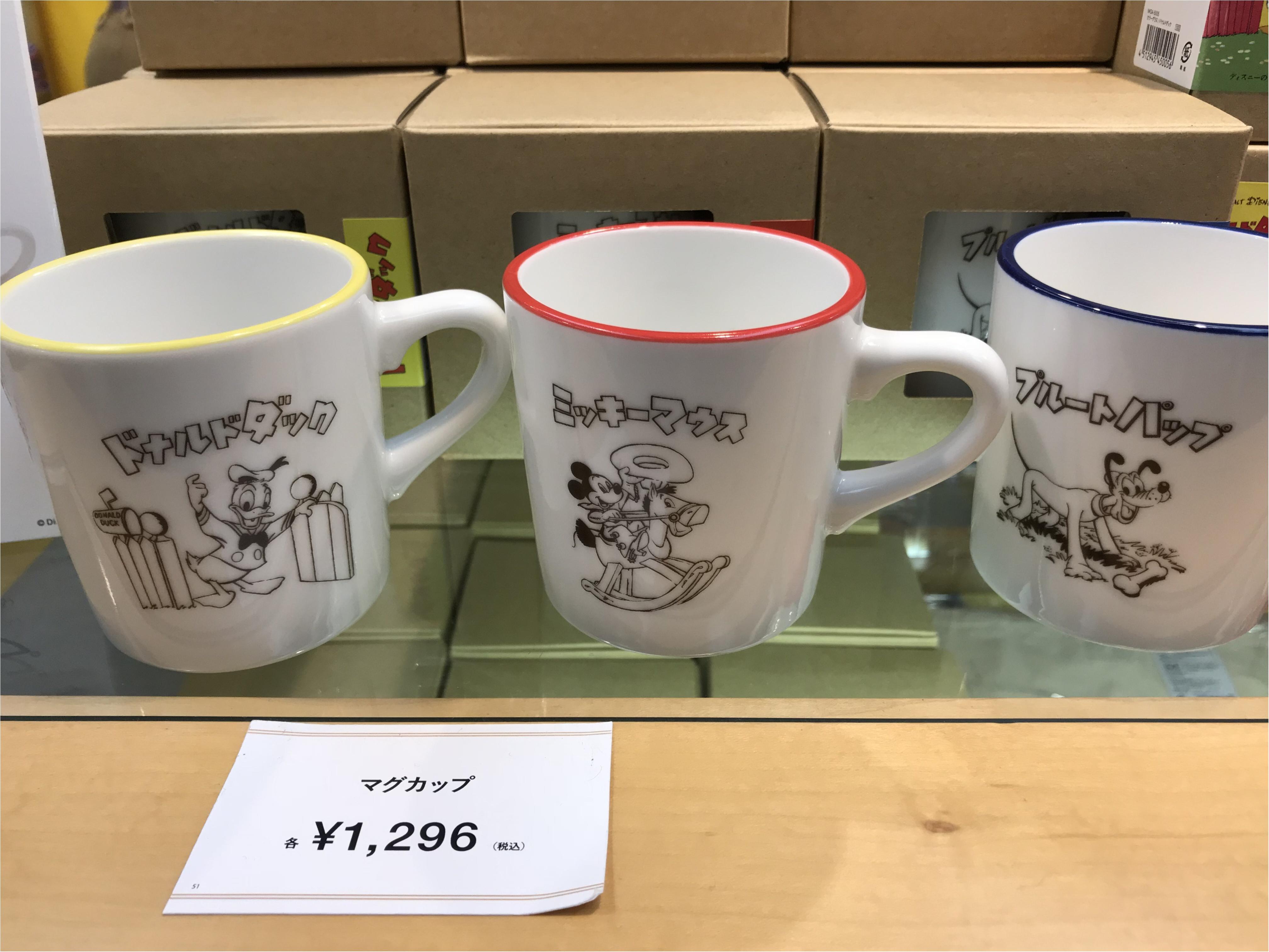 【銀座で開催】ウォルト・ディズニー・アーカイブス展_3