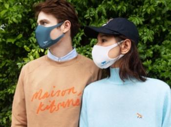 『メゾン キツネ』と『ピッタ・マスク』がコラボ! 毎日のマスクコーデをおしゃれに